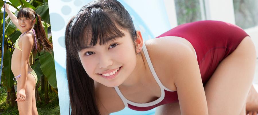 Download Haruna Arai Picture Sets & Videos Megapack