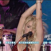 Download Shakira Ojos Asi Live New Years Eve Jiangsu TV HD Video
