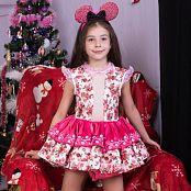 Brima Salley L 012