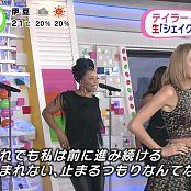 Taylor Swift Shake It Off Sukkiri 05 11 2014 1080its 00004