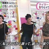 Taylor Swift Shake It Off Sukkiri 05 11 2014 1080its 00006