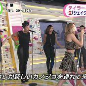 Taylor Swift Shake It Off Sukkiri 05 11 2014 1080its 00008