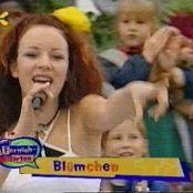 Blumchen Ich Bin Wieder Hier Live at Kinderkanal Fernsehgarten 280217 mpg